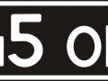 регистрационные знаки для транспорта, принадлежащего воинским подразделениям