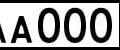 знаки для транспортных средств, которые окончательно выезжают за пределы РФ