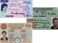 замене подлежат иностранные водительские удостоверения на российские