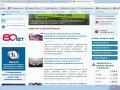 правое боковое меню с онлайн сервисами имеет функцию «Проверка автомобиля»