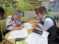Автокредит для пенсионеров в Сбербанке