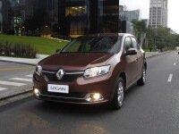Как купить авто в кредит на выгодных условиях