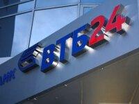 Рефинансирование автокредита в ВТБ 24
