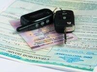 Нужна ли страховка при переоформлении машины