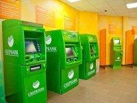 Как онлайн оплатить транспортный налог через Сбербанк