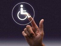 Льготы для инвалидов по транспортному налогу