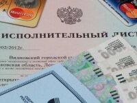 ограничение на регистрацию авто судебными приставами