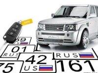 Прекращение регистрации транспортного средства в 2018 году