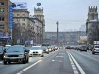 Регистрация ТС в Москве