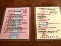 Утеря свидетельства о регистрации ТС