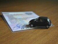 Госпошлина за замену свидетельства о регистрации ТС