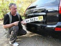 Как снять автомобиль с регистрации юридическому лицу