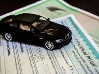 Сколько стоит страховка от угона автомобиля