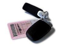 Водительские права категории С