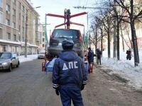 Правила эвакуации автомобиля