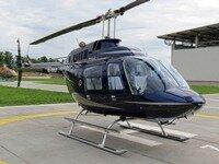 Вертолетные авиаперевозки