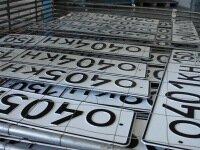 Какие документы нужны для продажи автомобиля с номерами
