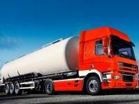Сколько стоит ДОПОГ на перевозку опасных грузов