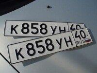Срок действия сверки номеров автомобиля